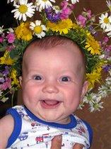 Ромашковая улыбка