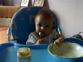 принимайте...я всё съела))