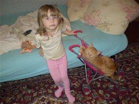 Кошка, кошка, поиграй со мной немножко!