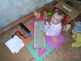 Какие тут игрушки, столько дел, столько работы...