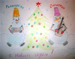 'Музыкальные снеговики!'