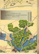 фрагмент карты Олимпийской деревни
