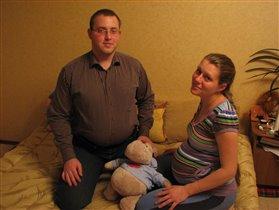Беременная семейка :)