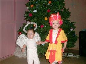 ангел и лиса