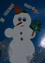Снеговичок  Праздничек