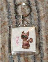 Брелок для любительницы кошек :)