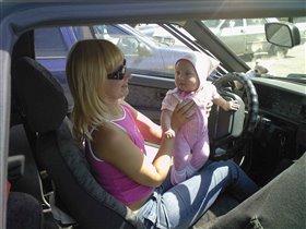 Первый урок вождения