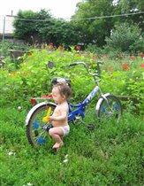 - 'папа, это мой велосипед?'