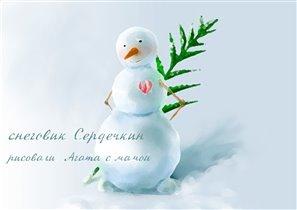 снеговик Сердечкин для «Школы снеговиков»