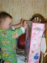 Первый подарок на первый День Рождения!