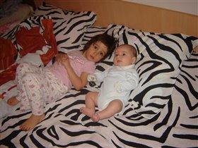 брат и сестренка!