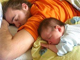 Даже сплю как Папа!