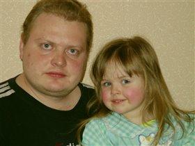 Алексей и Алиса Алексеевна
