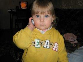 Моя первая мобилка