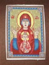 Пресвятая Богородица Знамение