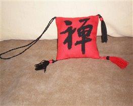 Маленькая китайская подушка - оборот