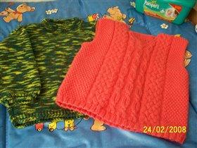 жилетка и свитер для сына