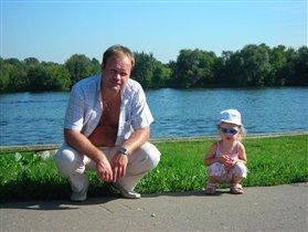 Папа и я!