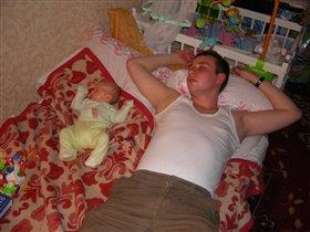 Мы с папой даже спим одинаково!