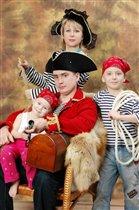 семейка пиратов