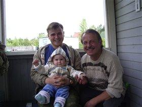 Папа,дедушка и внук на даче