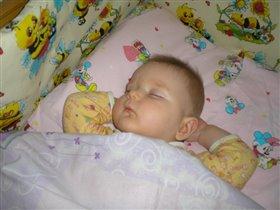 Как сладко мы спим!!!