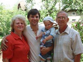 Димка с папой, бабушкой и дедушкой