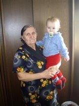 Дарья с прабабушкой!