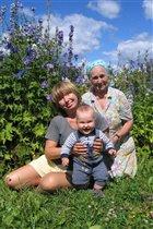 С бабушкой и пробабушкой))))