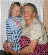 Я люблю тебя, бабуля!