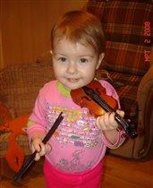 Я на скрипочке играю:'Ти-ли-ли, ти-ли,ли!'