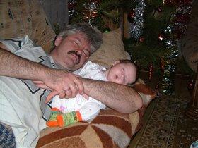 Дед и внук сладко спят