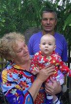 Бабуля, дедуля и Я