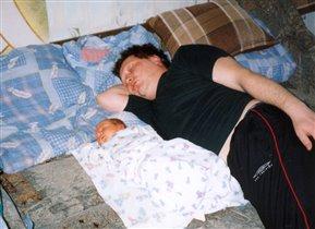 Сон двух поколений :)