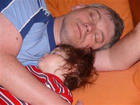 Уснули мои любимые