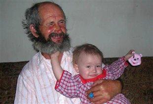 'Ой, дед, ты такой колючий'