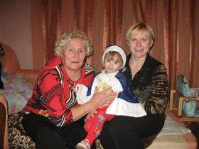 Пробабушка, внучка и бабушка