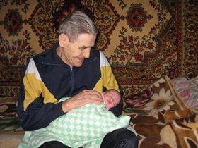 Как сладко засыпать под колыбельную прадедушки!!!