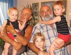 Дедушки с внуками!!!!!