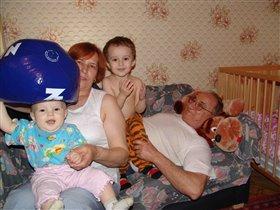 деда с бабулей приехали в гости
