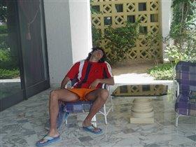 Устал отдыхать!