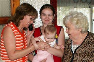 Четыре поколения!
