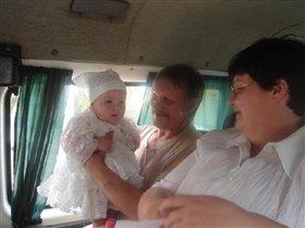 доча Соня вместе с дедушкой и бабушкой