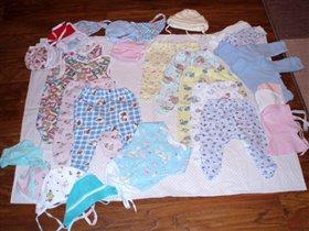 Пакетом вещи для младенца -1