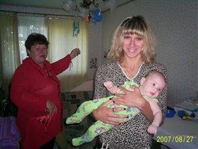 Бабушка, тетя и Я!