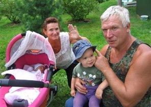 Дедуля и бабуля с внуками