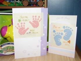 Открыточки-подарочки подуржкам на рождения деток