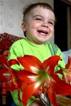 Мой сыночек - мой цветочек!!!