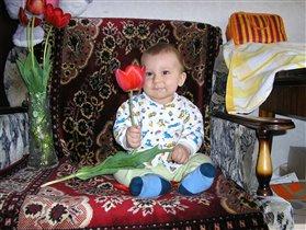 дарю тебе цветочек от сердца и от почек :)