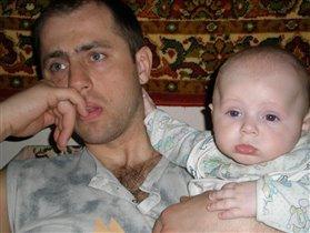 Папочка и сынок